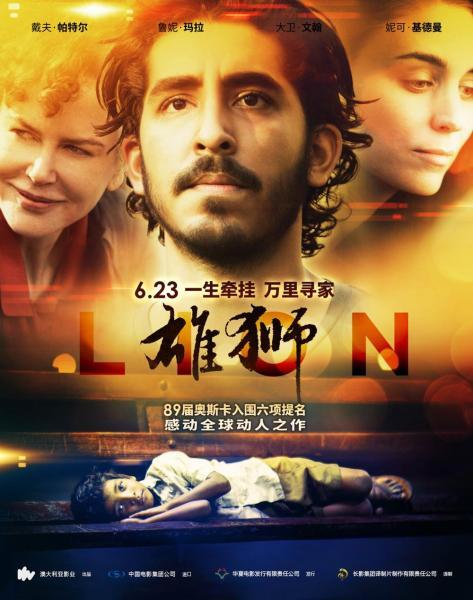 Film Lion Trailer