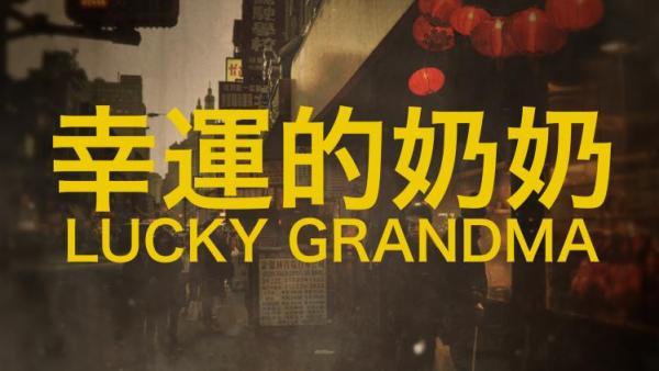 Lucky Grandma Movie