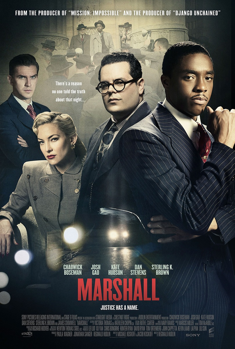 meet the marshall movie cast