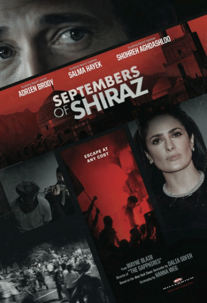 septembers-of-shiraz-poster