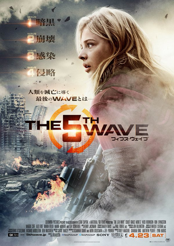 The 5th Wave   Teaser Trailer