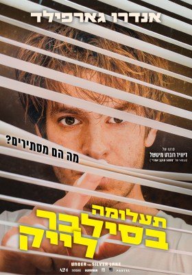 Under The Silver Lake Israel Poster