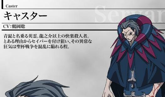 Fate/Zero知ってたら吹き出す献血ポスターが話題