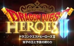 ドラゴンクエストヒーローズ2 タイトル