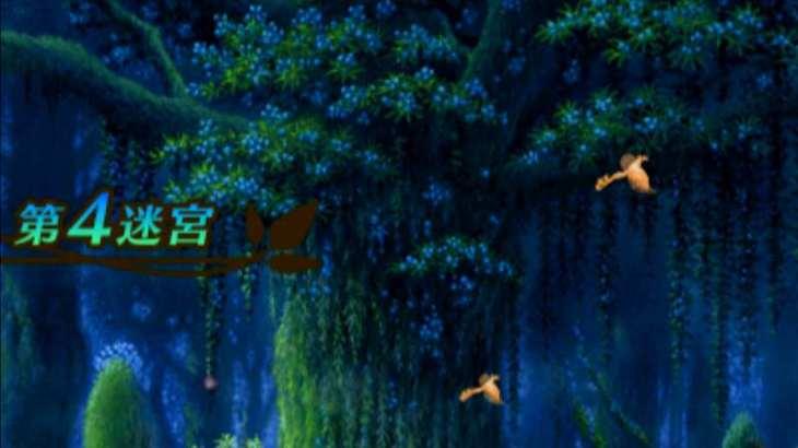 【セカダン】4層のボス蜂呼びすぎでしょアレ【世界樹と不思議のダンジョン】