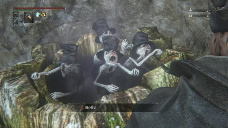 【ラッドボーン】使者へ装備できる各帽子の場所を教えてください【Bloodborne】