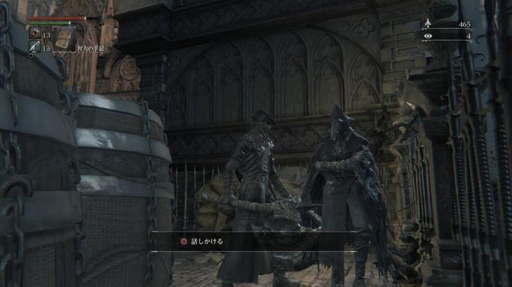 【ブラッドボーン】烏羽の狩人倒せねぇ…回復する暇がないぃ【Bloodborne】