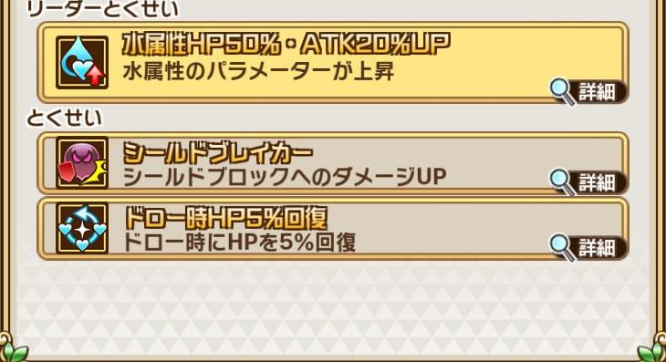 【コトダマン】スキルの「ドロー時」っていつのこと?