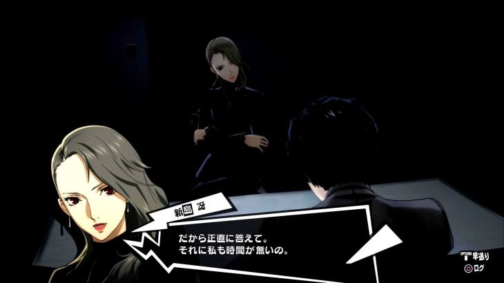 【ペルソナ5】コープ「審判」尋問室の女検事(新島冴)の詳細