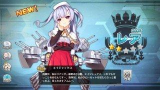 【アズレン】次のアプデで軽巡洋艦「エイジャックス」の改造が実装予定