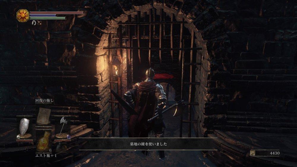 墓地の鍵 ダークソウル3