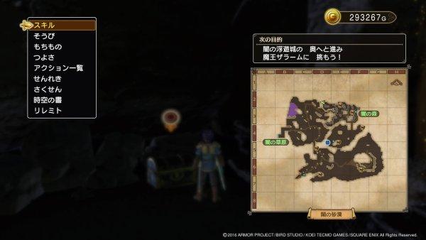 黒い宝箱 闇の砂漠 ちいさなメダル ドラゴンクエストヒーローズ2