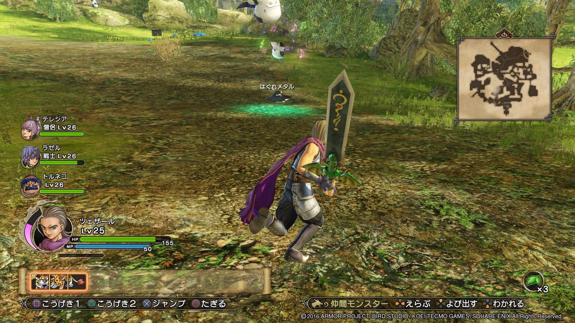 Dqh2 はぐれメタルの出現場所と倒し方 ドラゴンクエストヒーローズ2