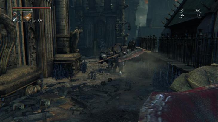 【ブラッドボーン】最初のステージの左に行くとでけえ斧持った敵いるんだけどこいつ倒す必要ある?【Bloodborne】