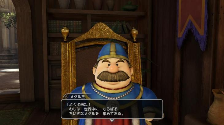 【DQH】ちいさなメダルの交換、盾とオーブどちらがオススメ?【ドラゴンクエストヒーローズ】