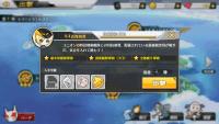 【アズールレーン】ノーマルとハードってドロップする艦隊は一緒?