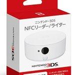 3ds NFCリーダー・ライター amiiboカード