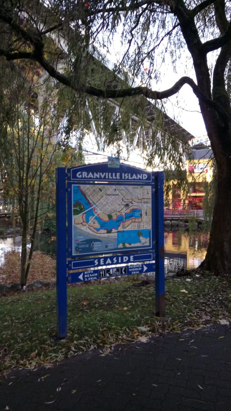 A Granville Island Staycation