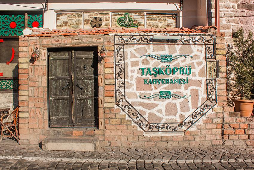kirke i Tyrkiet, tyrkiet kirke, kristen landsby i Tyrkiet, Tyrkiet landsby, kør selv turer i Tyrkiet, Konya, seværdigheder i Konya Tyrkiet,