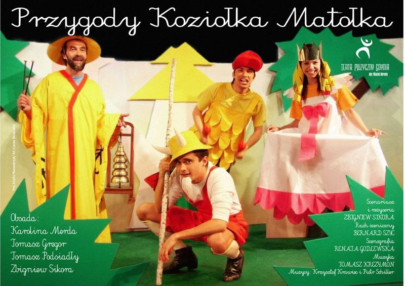 klikfoto_teatr_a3ceba1