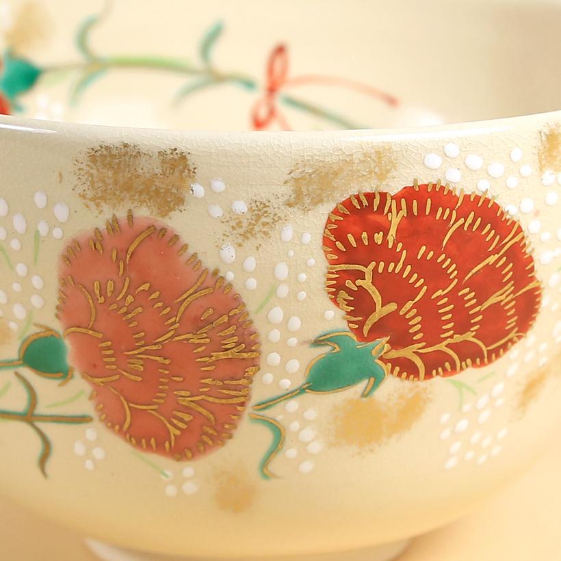 Vintage Matcha Bowl - Chrysanthemums detail