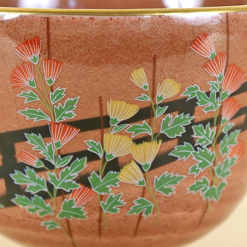 Vintage Flower Stalks Matcha Bowl detail