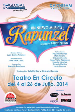 Afiche Rapunzel