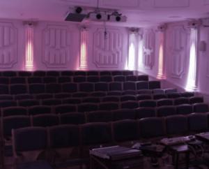 Концертный зал музея Скрябина