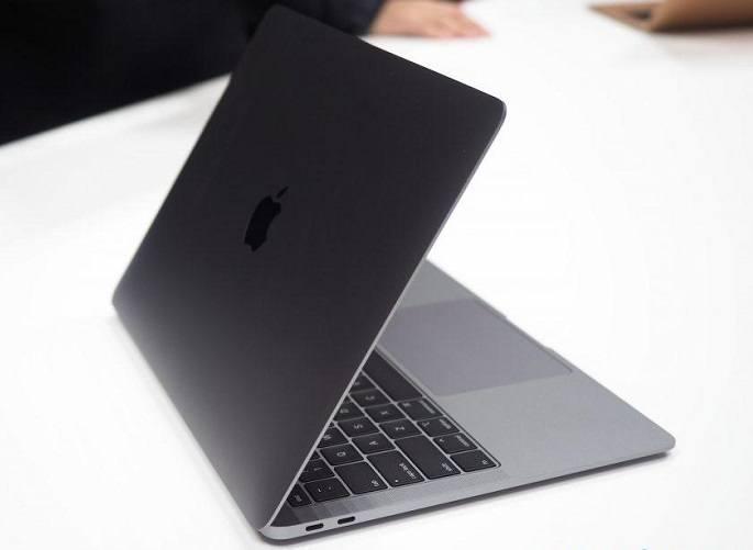 Apple portatil