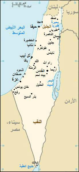 phelestine map