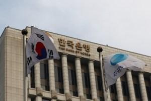Korean Q3 GDP went down: Korea's Central Bank alleged Samsung and Hyundai