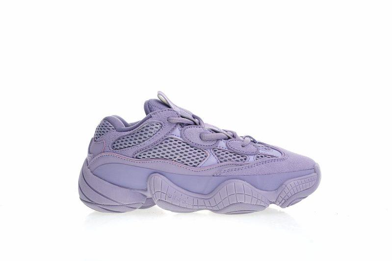 Adidas Yeezy 500 Lila Claro