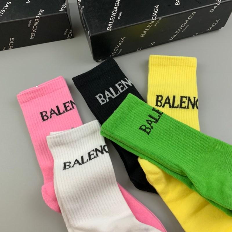 Pack 5 Calcetines Balenciaga Básicos