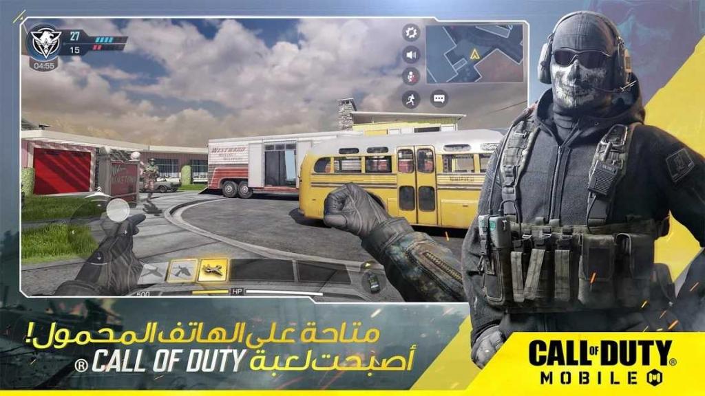 تحميل لعبة كول اوف ديوتي موبايل Call of Duty Mobile