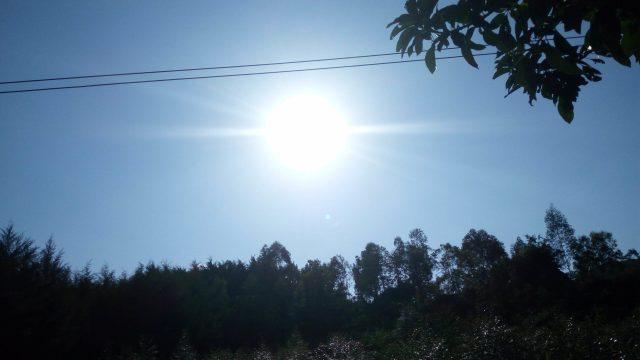 The Sun Image Sample Infinix