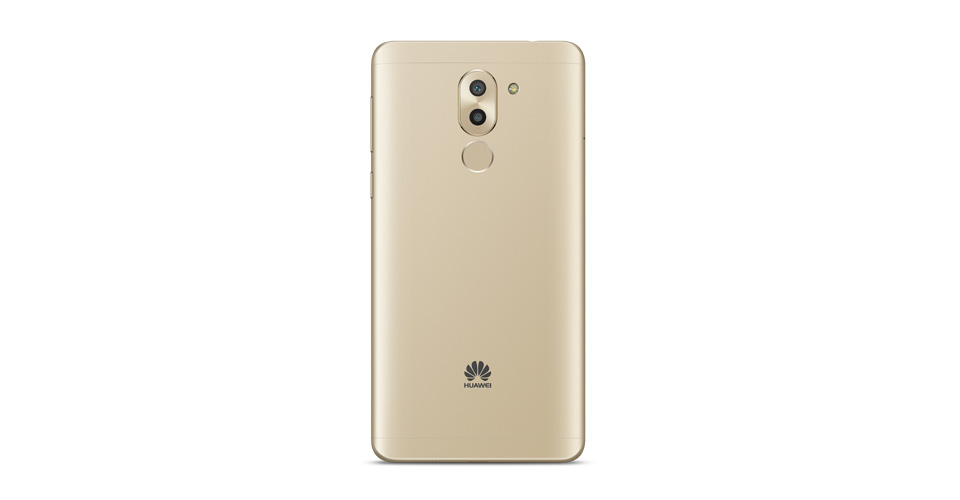 Huawei GR5 2017 Specifications and Price in Kenya