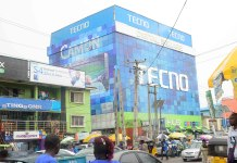 TECNO MObile Valuation IPO