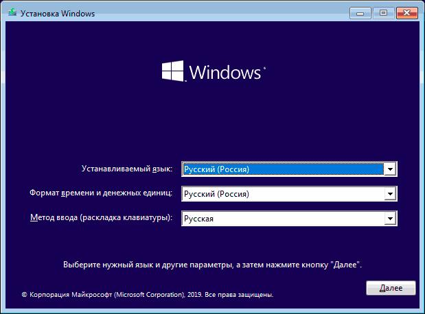 Installera Windows 10 Land och språkvalfönster