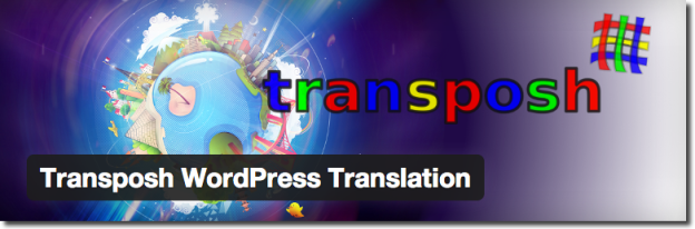 Transposh-Wordpress-Translation-Plugin-widget-techprofis