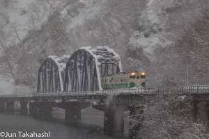 Tadami Line Great Location
