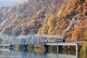 Tadami Line Great Location