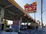 北海道でガソリン代を安く上げる方法