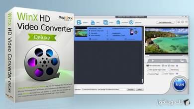 Photo of عرض على برنامج تحويل الفيديو WinX HD Video Converter Deluxe