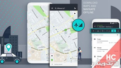 Photo of وصول تطبيق الخرائط HERE WeGo إلى متجر Huawei App Gallery