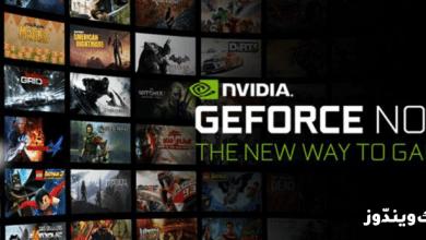Photo of NVIDIA تعلن عن 19 لعبة جديدة لمنصة GeForce NOW