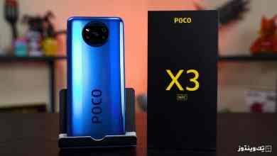 Photo of مراجعة Poco X3 NFC أفضل قيمة مقابل سعر