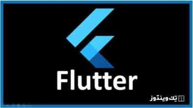 Photo of كورس برمجة تطبيقات الأندرويد والأيفون Flutter & Dart – The Complete Guide مجاناً بدلاً من 130 دولار