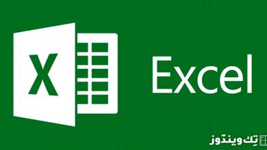 Photo of كورس Financial Modeling using Microsoft Excel مجاناً بدلاً من 20 دولار