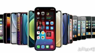 Photo of ثورة iPhone بكافة الإصدارات من 2007 – 2020