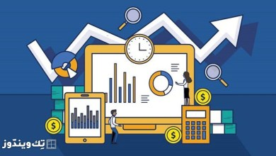 Photo of كورس المعايير الدولية لإعداد القوائم المالية IFRS 2021 مجاناً بدلاً من 100 دولار
